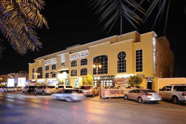 Mira Business Hotel,