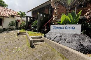 Disaster Oasis Training Center, Sleman