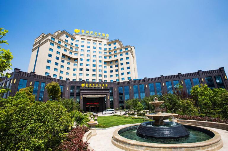 Taishun Xiangzhou New Century Hotel, Wenzhou