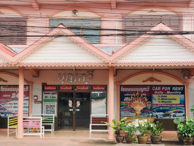 Boontawee Hotel, Mayparkngum