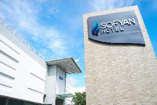 Sofyan Hotel Soepomo, South Jakarta