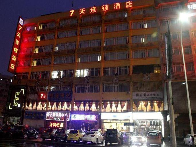 7Days Inn Guangzhou Pazhou Branch, Guangzhou