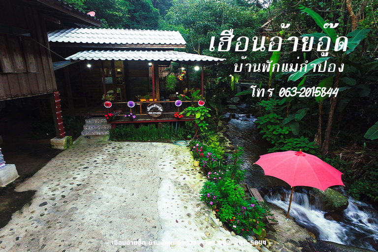 Homestay Maekampong, K. Mae On