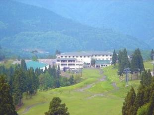 Shiratori Kogen Hotel, Gujō