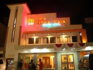 CitraRaya Hotel, Banjar