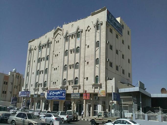 Al Eairy Apartments Tabuk 4,