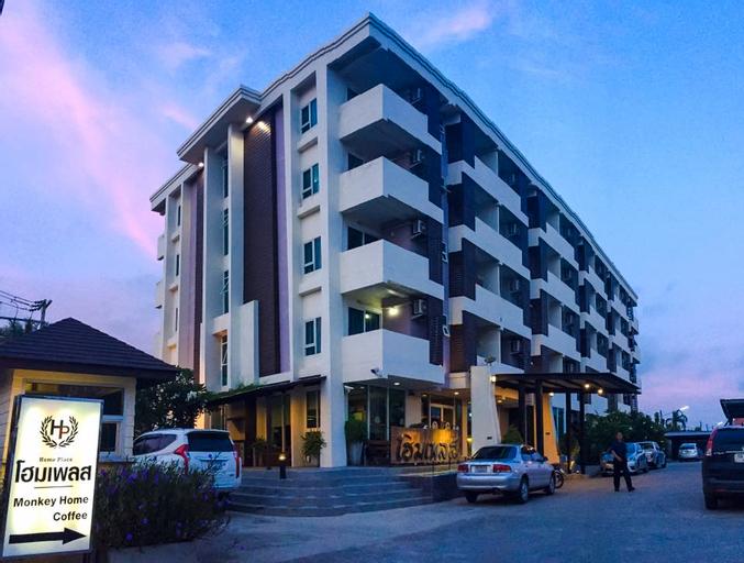 Home Place  Lopburi Hotel, Muang Lop Buri
