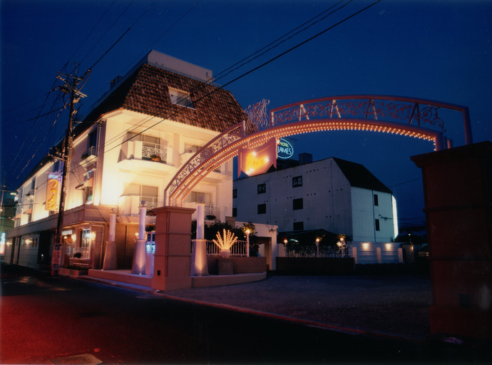 Hotel Fine Biwako 1, Lake Biwa