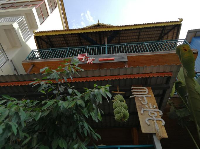 Wanderlust Hostel, Xishuangbanna Dai