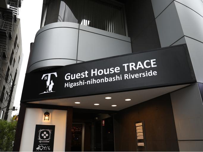 Guest House TRACE Higashinihonbashi River side, Chiyoda