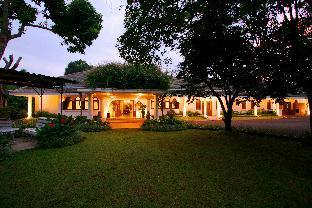 The Kartipah GuestHouse, Bandung
