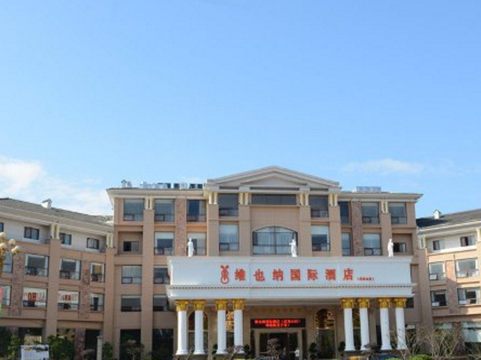 Vienna International Hotel Wuyi Mountain Branch, Nanping