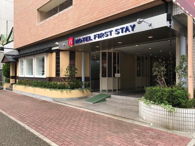 HOTEL FIRSTSTAY AMAGASAKI, Amagasaki