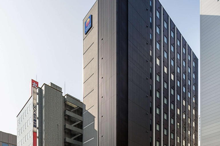 Comfort Hotel Nagoya Fushimi, Nagoya