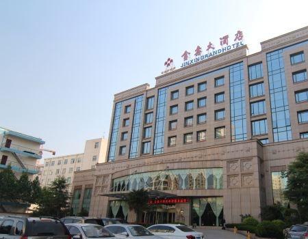 Jinma Hotel Yuncheng, Yuncheng