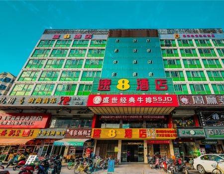 Super 8 Fuzhou Huqian, Fuzhou