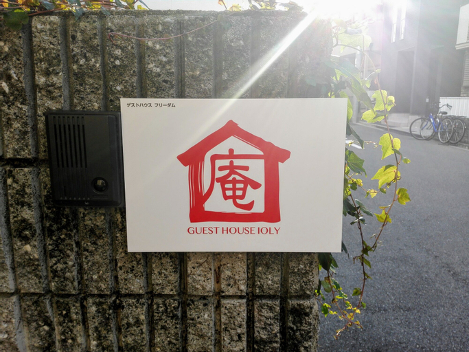 Guest House Ioly Osaka - Hostel, Matsubara