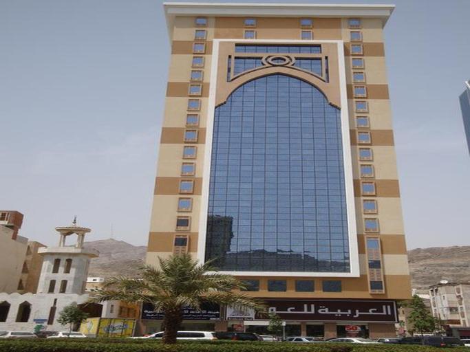Al Olayan Plaza Hotel,