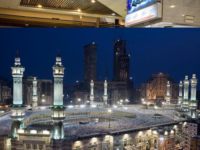 Hotel Pullman ZamZam Makkah,