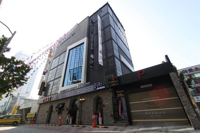 February Hotel Hwanggeum, Buk