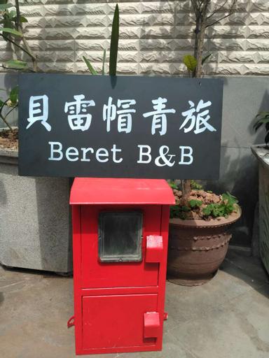 Beret B & B, Baoshan