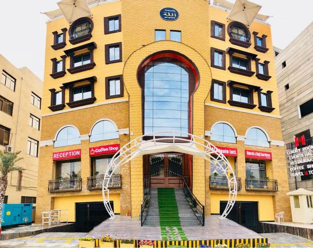 Hunain Hotel, Rawalpindi