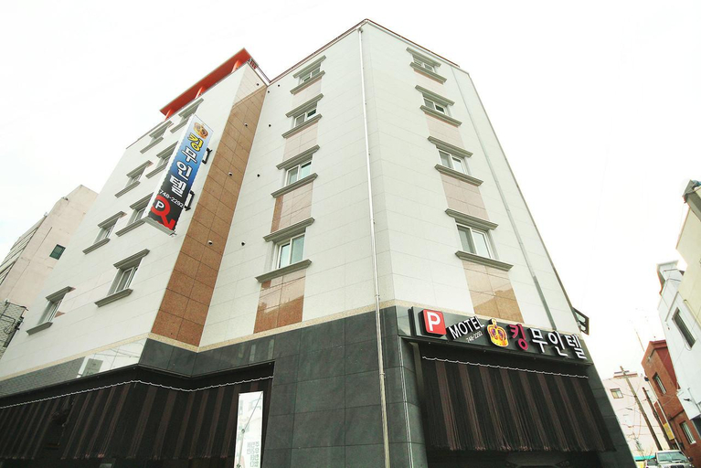 King Motel, Jinju