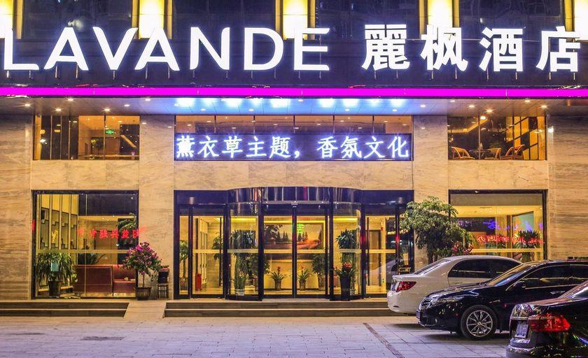 Lavande Hotel Jishou Xiangxi Economic Development Zone, Xiangxi Tujia and Miao