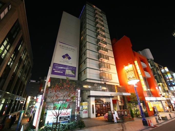 APA Villa Hotel Akasaka-Mitsuke, Shinjuku