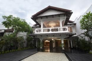 Raintree Boutique Villa & Gallery, Yogyakarta