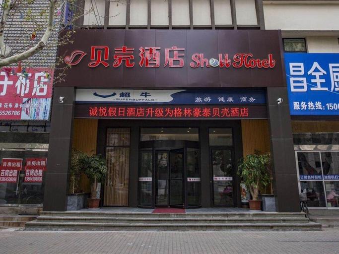 Shell Yantai Muping District Gongshang Street Hotel, Yantai