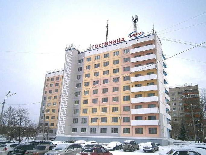 Sphera, Chelyabinsk gorsovet