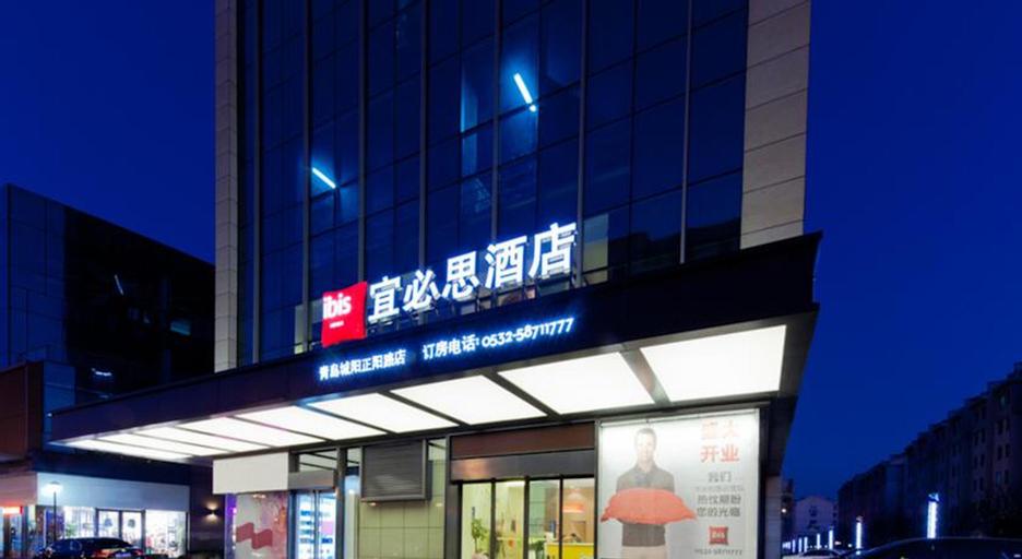 Orange Hotel Qingdao Chengyang, Qingdao