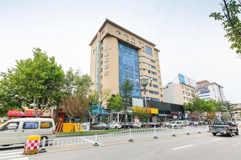 Lavande Hotel Weihai Weigao Plaza, Weihai