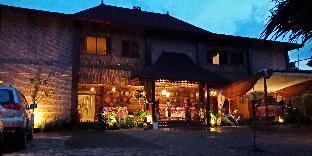 Omah Kampoeng ( Penginapan Keluarga ), Salatiga