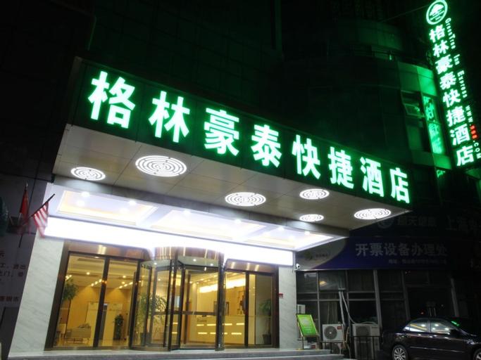 GreenTree Inn Shanghai Baoshan District Tieshan Road Youyi Road Express Hotel, Shanghai