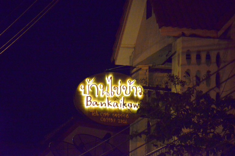 Bankaikow - Hostel, Muang Kanchanaburi
