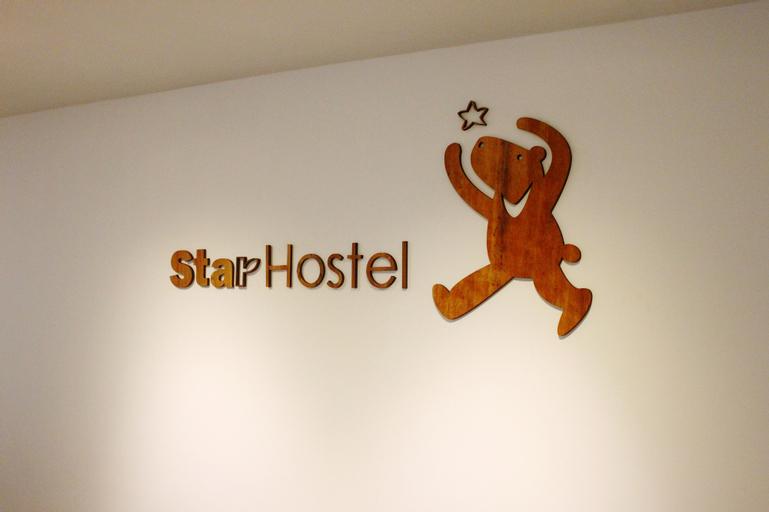 Star Hostel Taipei Main Station, Taipei City
