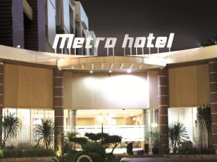 Metro Hotel Cikarang, Cikarang