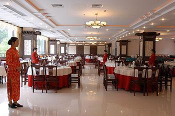 Dahao Heshan Holiday Hotel (Huangshan Global), Huangshan