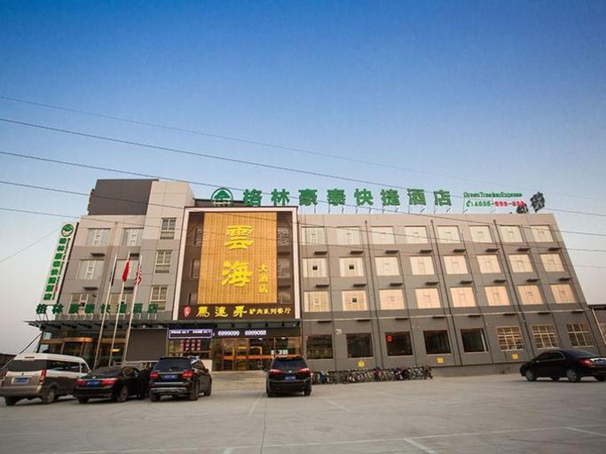 GreenTree Inn Handan Yongnian County Hebeipu Express Hotel, Handan