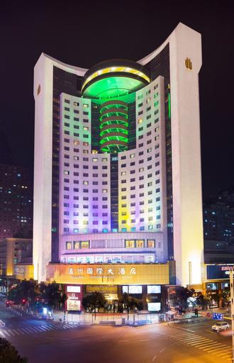 Wenzhou International Hotel, Wenzhou