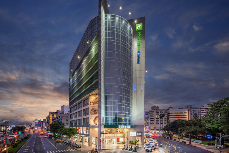 Holiday Inn Express Taichung Park, Taichung