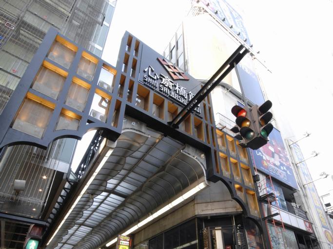 Ume House, Osaka