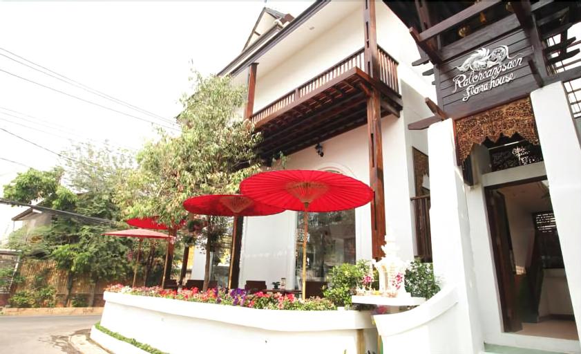 Ratchiangsaen Flora House, Muang Chiang Mai