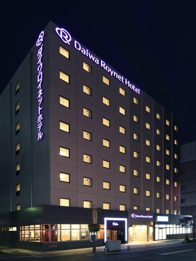 Daiwa Roynet Hotel Morioka, Morioka