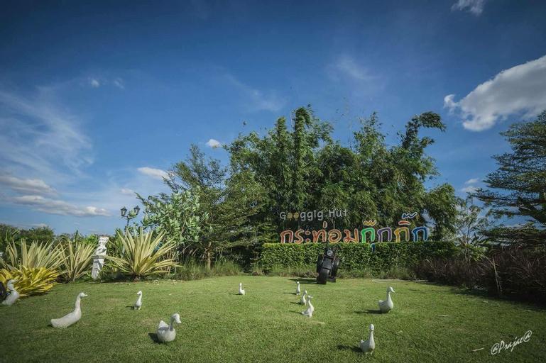 Googgig Hut Resort, Muang Phetchabun