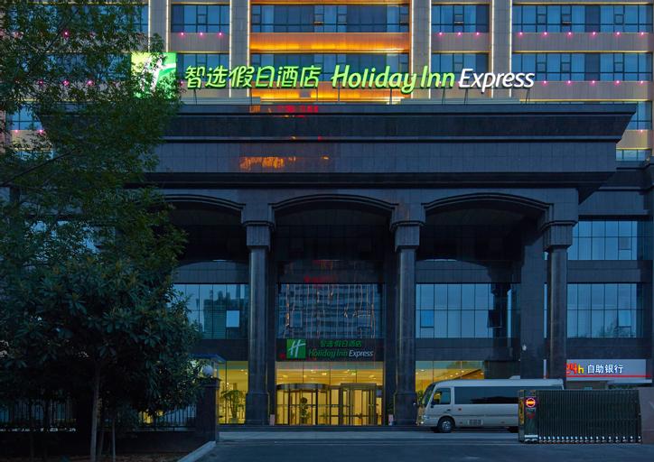 Holiday Inn Express Luoyang City Center, Luoyang