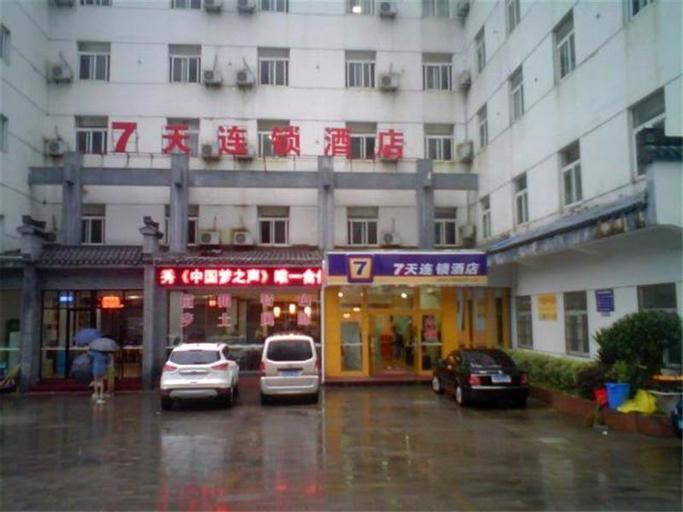 7 Days Inn·Huangshan Scenic Area South Gate, Huangshan