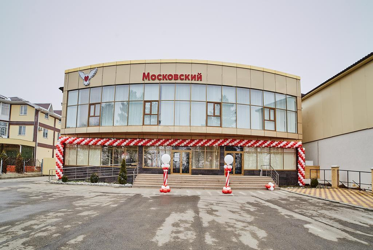 Hotel Moskovsky, Predgornyy rayon